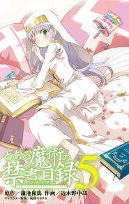 Toaru Majutsu no Index Manga v05 Title Page