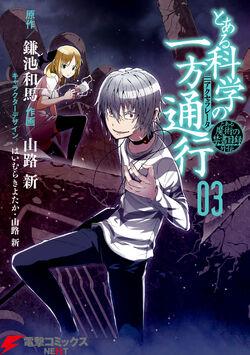 Toaru Kagaku no Accelerator v03 cover.jpg