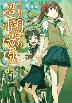 Toaru Kagaku no Railgun Manga v03 cover.jpg