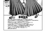 Toaru Kagaku no Railgun Manga Chapter 128