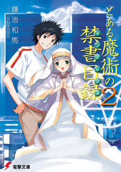 Toaru Majutsu no Index Light Novel v02 cover.jpg