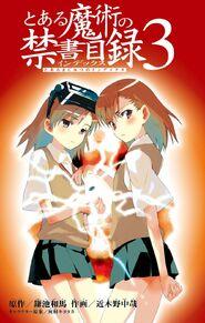 Toaru Majutsu no Index Manga v03 Title Page