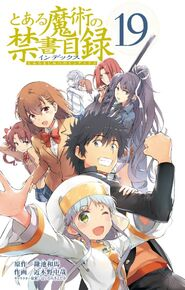 Toaru Majutsu no Index Manga v19 Title Page