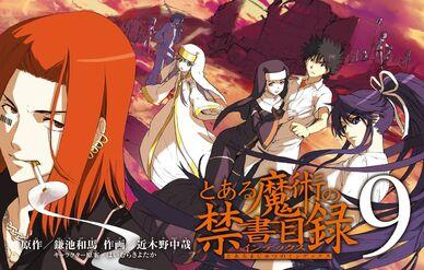 Toaru Majutsu no Index Manga v09 Title Page