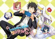 Second Anniversary Illustration (Index manga)