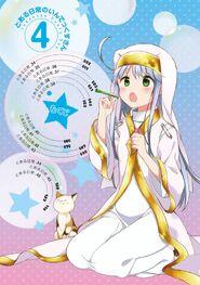 Toaru Nichijou no Index-san Manga v04 Table of Contents