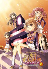 Toaru Majutsu no Virtual-On Manga Volume 02 Title Page