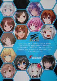 Super Dengeki Bunko Back Cover