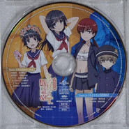 Toaru Kagaku no Railgun T Drama CD cover
