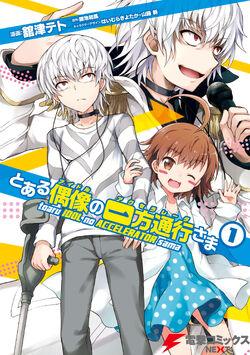 Toaru Idol no Accelerator-sama v01 cover.jpg