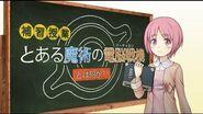 Virtual-On ~ Komoe Sensei's Supplementary Lesson