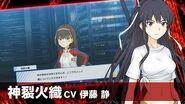 Virtual-On Intro (Kanzaki & Apharmd C)