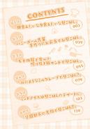 Dengeki Bunko no Hirugohan Table of Contents