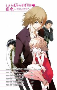Toaru Majutsu no Index Manga v23 Table of Contents