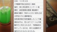 Toaru Majutsu no Index III E04 12m 24s