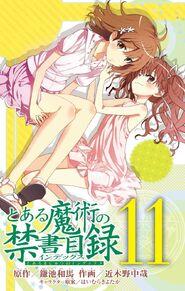 Toaru Majutsu no Index Manga v11 Title Page