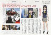 KonoriMii-RailgunSBooklet