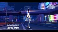 Toaru Majustu no Index Mobile MMO Upgrade Visual Effects