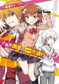 Toaru Idol no Accelerator-sama v02 cover.jpg