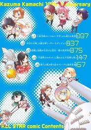 Toaru Majutsu no Heavy na Zashiki-warashi ga Kantan na Satsujinki no Konkatsu Jijou Manga v01 Table of Contents
