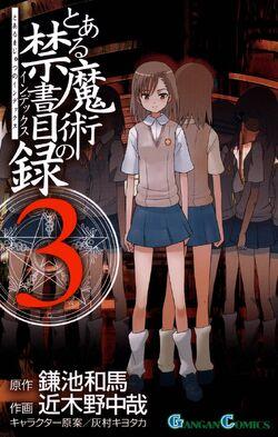 Toaru Majutsu no Index Manga v03 cover.jpg
