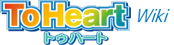 To Heart Wiki