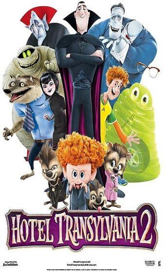 Hotel Transylvania 2 2015 Movie And Tv Wiki Fandom
