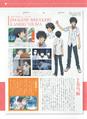 KamijouTouma-RailgunSBooklet