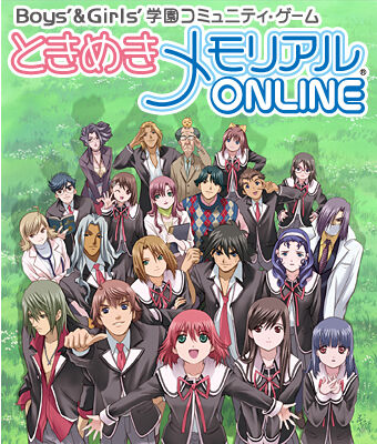 Tokimeki Memorial Online Tokimeki Memorial Girl S Side Wiki Fandom