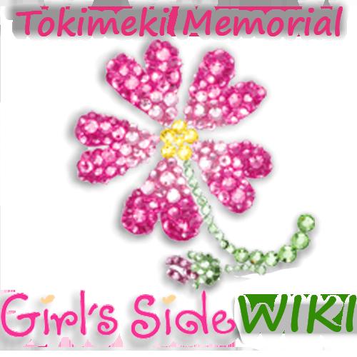 Tokimeki Memorial Girl's Side Wiki
