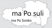 ma Po suli en ma Po Sonko.png