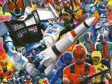 Toei Hero Photobook