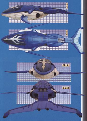 Chouseishin Leviathan
