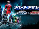 Space Squad: Dekaranger Chapter