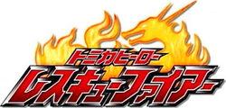 Rescue Fire Logo.jpg