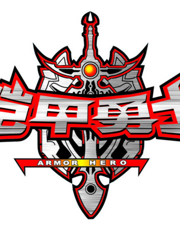 Armor Hero Tokupedia Fandom The armor set is called dragon armor. armor hero tokupedia fandom