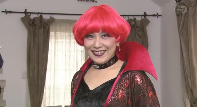 Queen Deathgaia