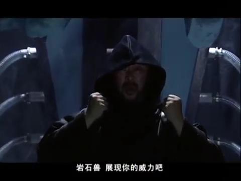 Ying Ba/Shadow Overlord