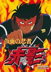 Akakage Anime.jpg