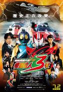 Kamen rider 3 HK poster