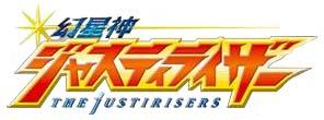 Genseishin Justirisers