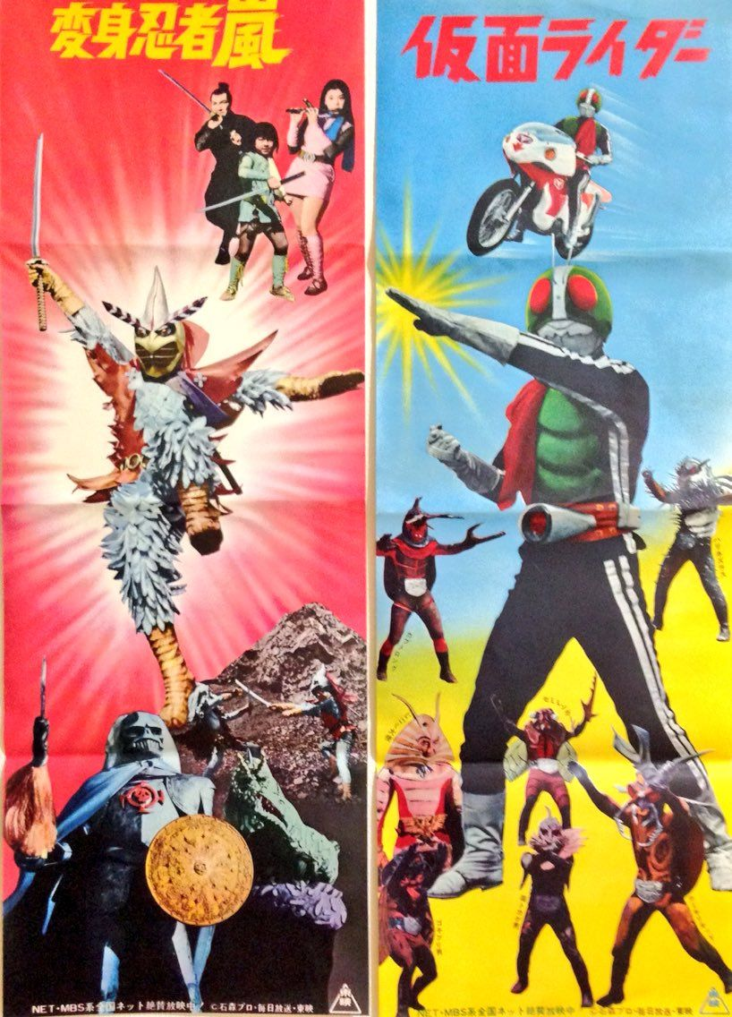 Transform! Transform! Arashi and Rider