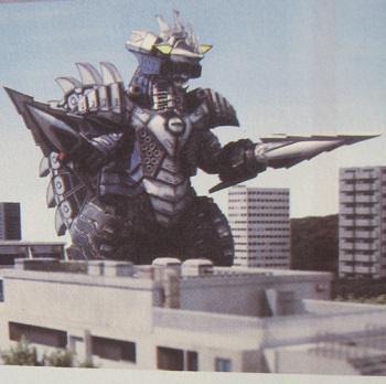 Mecha Giant Beast Megarion