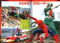 Kamen Rider V3 and Spiderman