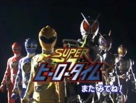 Super Hero Time