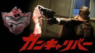 Gun_Caliber_-ガンキャリバー-_-_Trailer