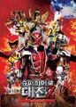 Kamen Rider X Power Rangers Z Korean Poster.jpg