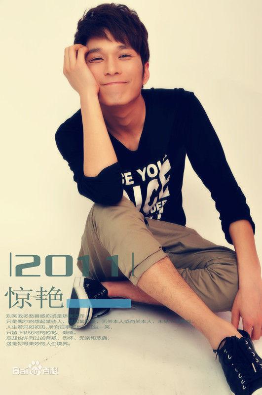 Zhang Yanan