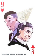 9 de corazones