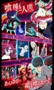 Tokyo Ghoul re Invoke 2